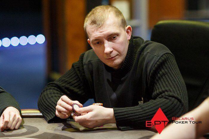 Тренер по покеру Александр Butch