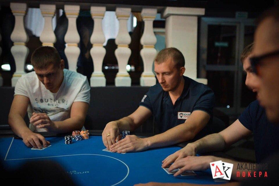 Bpt турнир в Минске