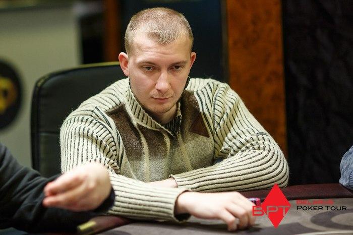 Bpt poker Minsk