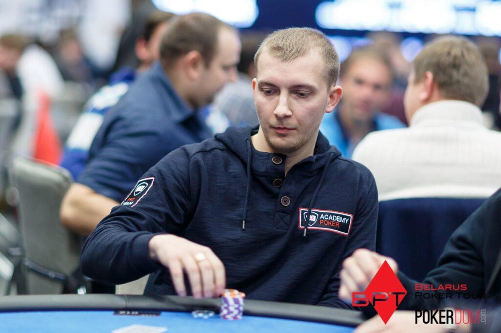 Фото тренера Покер школы Pokerbutch