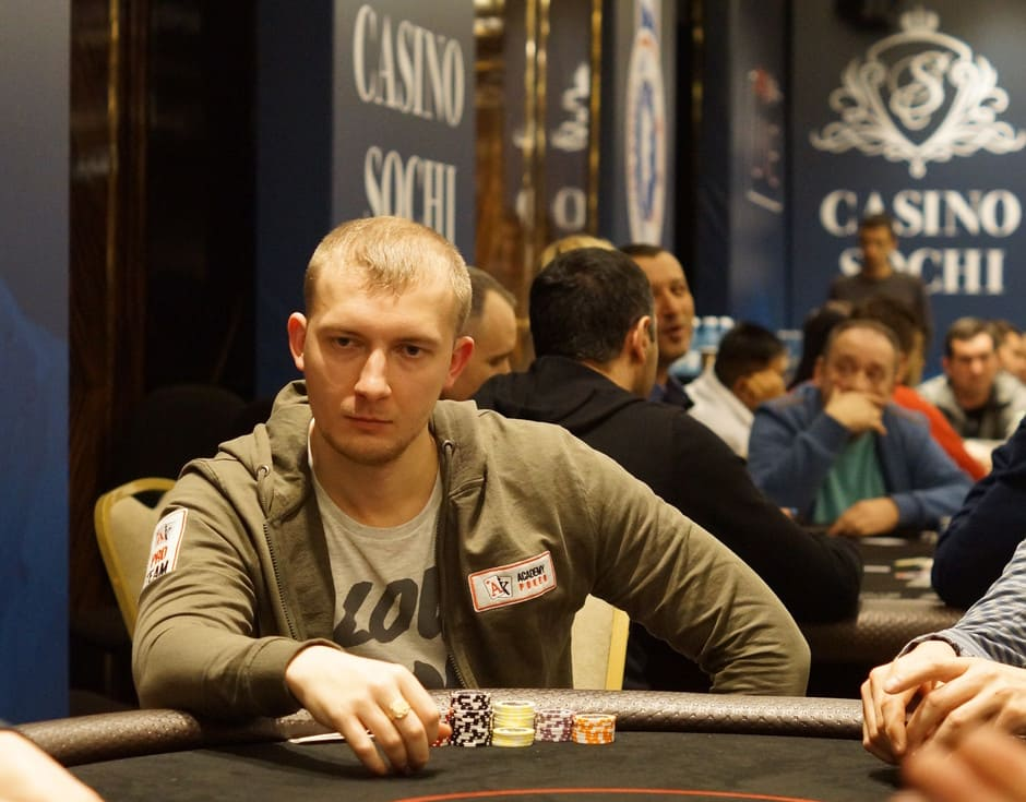 Покер школа Pokerbutch - тренер школы в Сочи